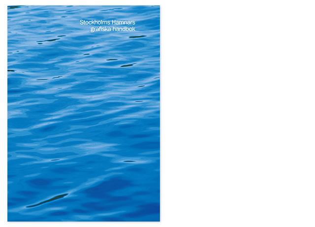 Omslaget till Stockholms Hamnars grafiska profil, 2003
